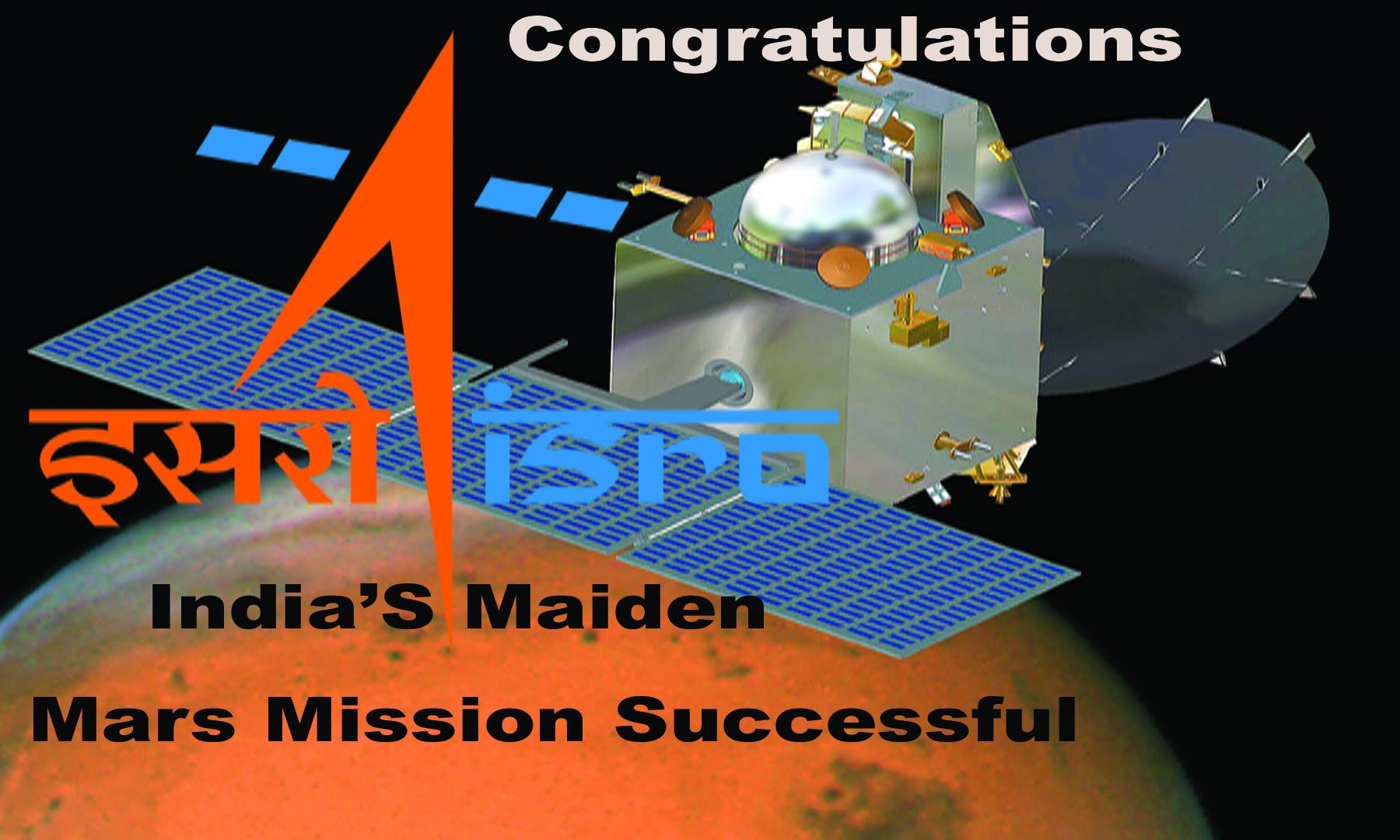 isro mars mission news - photo #18