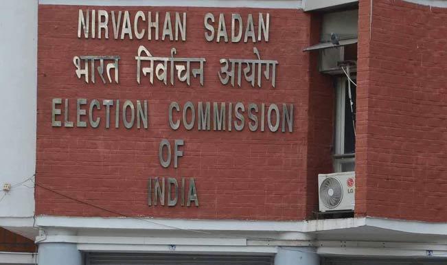 EC probing Rs 50 lakh cash seizure inMaharashtra