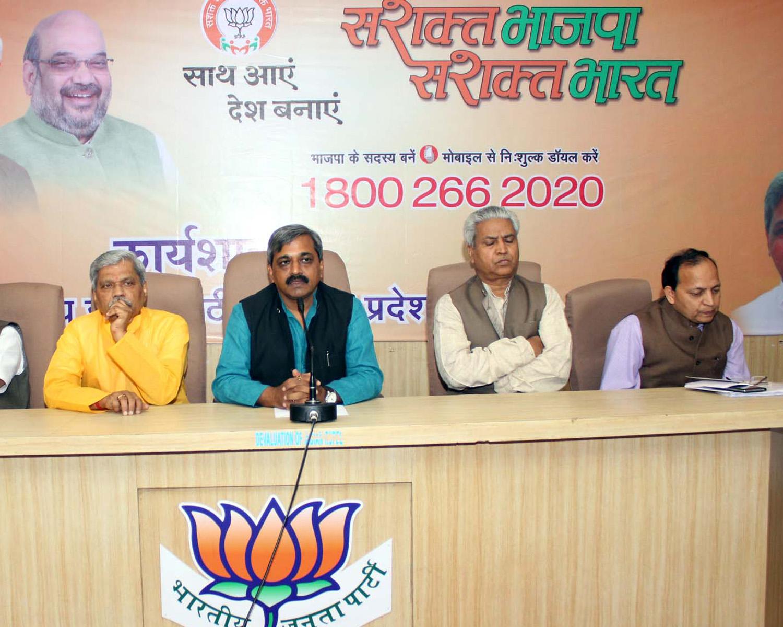 Delhi BJP BELIEVE DELHI WILL TOP BY ENROLLING MAXIMUM MEMBERS